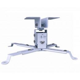 Универсальный кронштейн для проектора PH-23 арт. 256