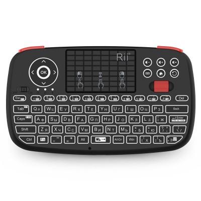 Беспроводная мини-клавиатура с подсветкой Rii i4 Bluetooth/2,4ГГц