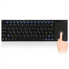 Беспроводная клавиатура Zoweetek i12 plus