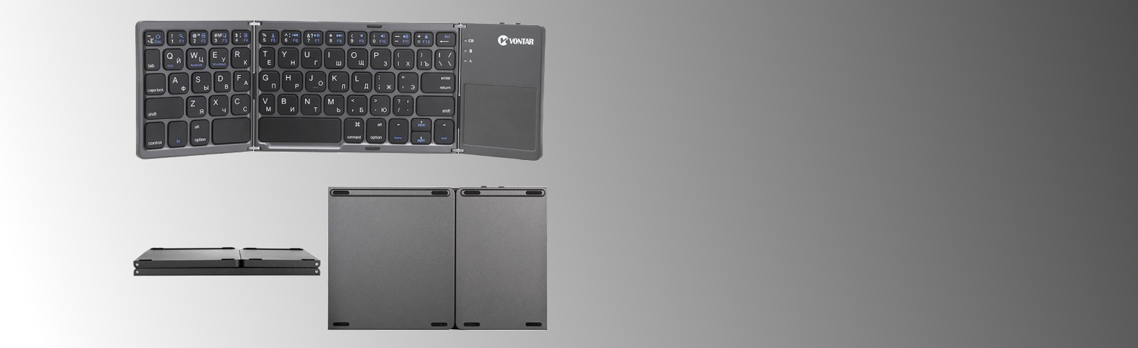 Складная Bluetooth клавиатура Vontar BT-033